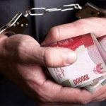 Eks Kepala Bank Sultra Cabang Konkep Jadi Tersangka Penggelapan Dana Kas