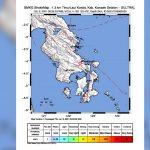 Gempa Berkekuatan 2, 6 SR Guncang Konda